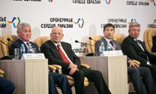 """""""Оренбуржье-2015"""" объединяет Евразию"""