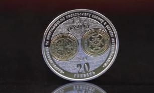 Украинцы не захотели покупать монеты, посвященные томосу