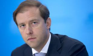 Минпромторг заявил о том, что в России нет дефицита масок