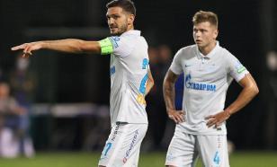 России в Таблице коэффициентов УЕФА теперь угрожают Украина и Шотландия