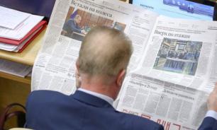 Генпрокуратура, Роскомнадзор и полиция получат право определять фейки