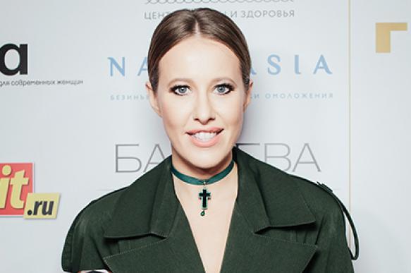 Журналисты заподозрили, что Собчак беременна