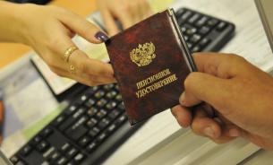 Россияне не простят власти пенсионный грабеж