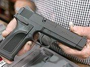 Самооборона наказуема - и с оружием, и без...