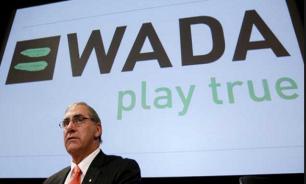 ВАДА мечтает о праве запрещать странам проводить международные турниры