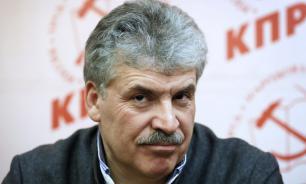 ЦИК отказал Грудинину в депутатском мандате