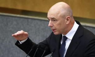 Силуанов высказался за сокращение количества надзорных органов