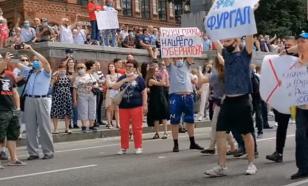 В Хабаровске впервые разогнали протестную акцию за Фургала