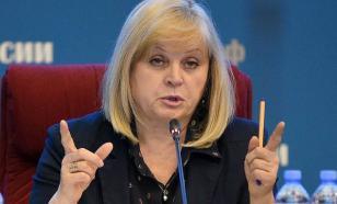 """Памфилова грозит журналистам наказанием из-за """"лжи и клеветы"""" о выборах"""