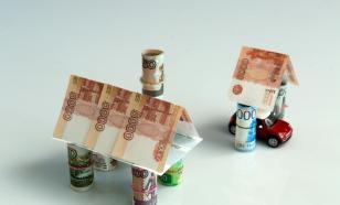 Кредитный кризис может породить ипотечных хитрецов