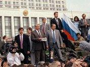 """""""Демреволюцию""""-91 списали в утиль"""