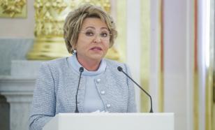 Матвиенко рассказала сенаторам, как накопить на новый Mercedes