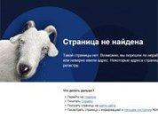 Где поправки? Закон грозит лишить рунет YouTube