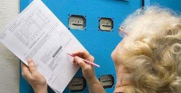 Эксперт назвала социальную норму скрытым повышением тарифов