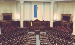 Рада рассмотрит законопроект об отмене закона о госязыке