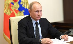 На аукционе продали автограф Путина 25-летней давности