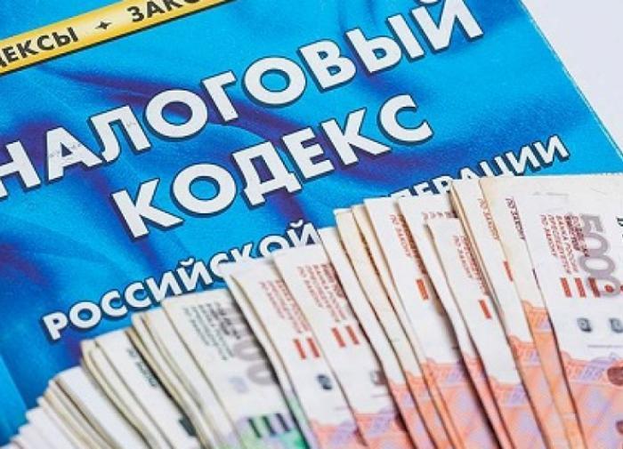 Сверхдоходы богатых россиян хотят обложить дополнительным налогом