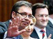 О чем сокрушается Республика Сербия?