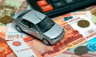 Способы уменьшения стоимости содержания автомобиля