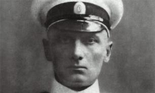 Архивы адмирала Колчака распродадут с аукциона в Париже