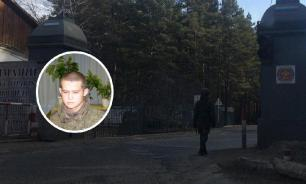 Шамсутдинов стал фигурантом еще одного уголовного дела
