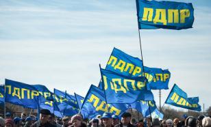 Депутатов ЛДПР в Хабаровском крае стало меньше