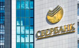 В Казахстане ответили на критику сотрудничества со Сбербанком