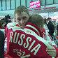 Триумфальное возвращение с провальной Олимпиады