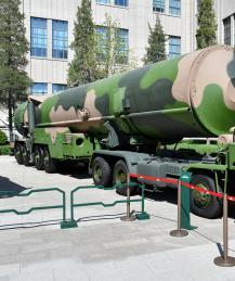 Ракетные войска КНР готовятся к ядерной войне