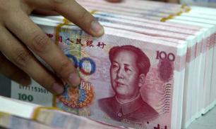 Китай призвал РФ перейти на юани
