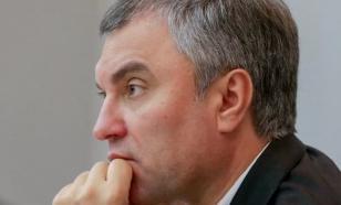 Володина избрали на должность спикера Госдумы восьмого созыва