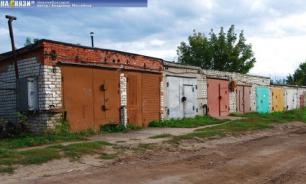"""Регионы поставят на учет 4 млн нелегальных объектов по """"гаражной амнистии"""""""