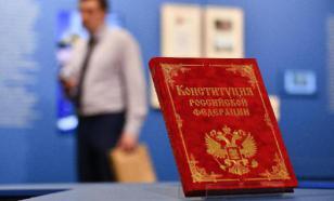 Не только русские: почему критикуют поправку о государствообразующем народе