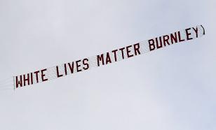 "Фаната ""Бёрнли"" уволили за баннер ""White Lives Matter"""