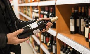 """""""Регионам надо предоставить только одно право - по борьбе с нелегальным алкоголем"""" - мнение"""