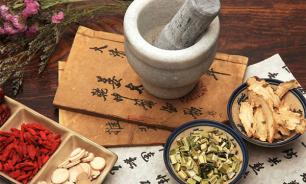 Главное отличие восточной медицины - комплексное лечение любой болезни