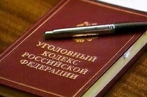 На Кубани суд рассмотрит дело о мошенничестве на 8 миллионов рублей