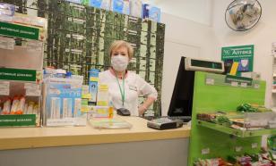 """По неизвестным причинам в аптеках возник дефицит """"Йодомарина"""""""