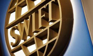 Европарламент грозит отключить Россию от SWIFT