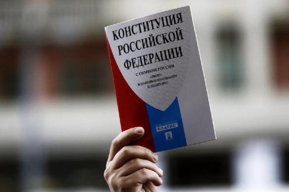 По поправкам в Конституцию голосовать будем 22 апреля