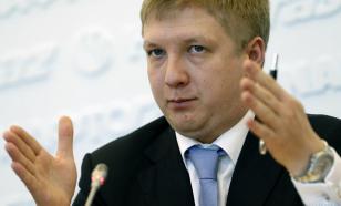 """В """"Нафтогазе"""" нашли новую """"часть оборонной системы"""" Украины"""