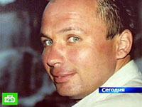 Летчик Ярошенко рассказал о давлении в связи с делом Бута.