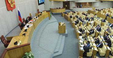 Депутат предложил приравнять некоторые СМИ к иностранным агентам