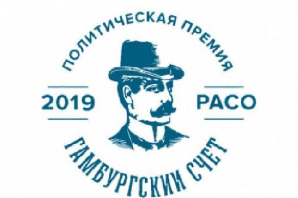 Народный рейтинг: в России определены лучшие и худшие политики года