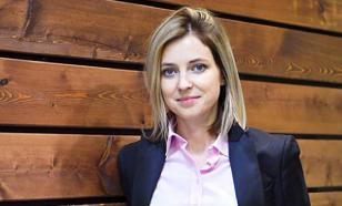 Поклонская рассказала о желании стать послом России на Украине