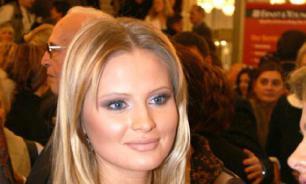 Дана Борисова показала лишние килограммы