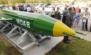 Бомба в никуда - почему США не применяют GBU-43B MOAB