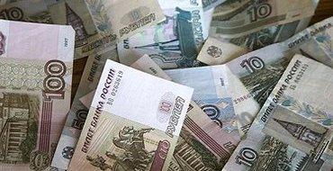 Центробанк России отозвал лицензии у двух кредитных организаций