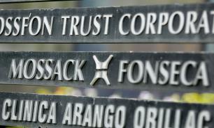 Основатель Mossack Fonseca обвинил Запад в подтасовке фактов
