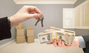 Почему квартиры могут продавать по цене ниже рыночной